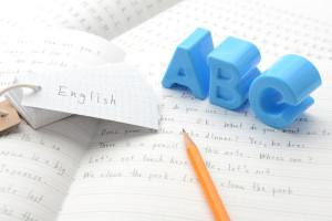 英単語を覚えるための継続方法