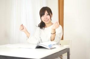 高2から始める受験勉強方法
