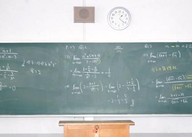 中二のための数学学習方法