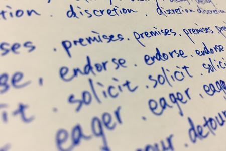 青ペンなぐり書き暗記法
