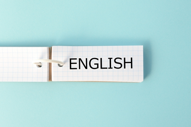 副詞・形容詞・前置詞