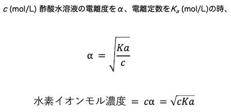 化学平衡4